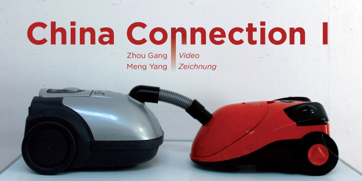 CHINA CONNECTION #1 - Zhou Gang & Meng Yang