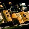 Japan Whisky-Tasting in der BIX Lounge