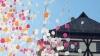 Esslinger Bürgerfest mit Schwörtag
