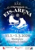Stadtwerke Eis-Arena